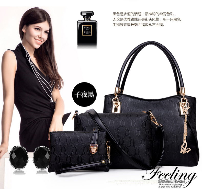 B067-(3in1) IDR.228.000 MATERIAL PU SIZE BIG-L31XH24XW14CM,MEDIUM-L24X17X7CM,SMALL-17X12CM WEIGHT 1000GR COLOR BLACK
