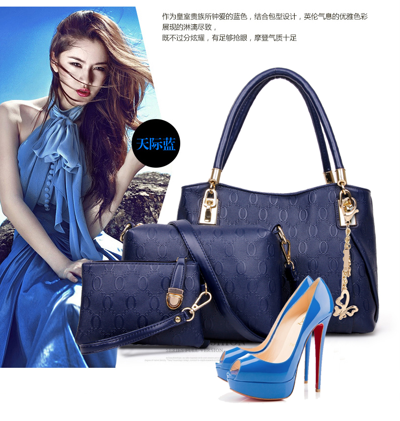 B067-(3in1) IDR.228.000 MATERIAL PU SIZE BIG-L31XH24XW14CM,MEDIUM-L24X17X7CM,SMALL-17X12CM WEIGHT 1000GR COLOR BLUE