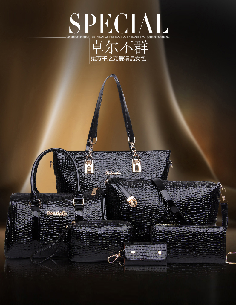 B069 IDR.255.000 MATERIAL PU SIZE BIG-L30XH28XW12,MEDIUM-L27XH18XW11CM WEIGHT 1300GR COLOR BLACK