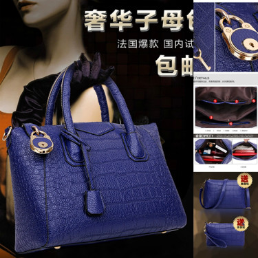 B1034(3in1) IDR.240.000 MATERIAL PU SIZE L33XH24XW15CM WEIGHT 1400GR COLOR BLUE