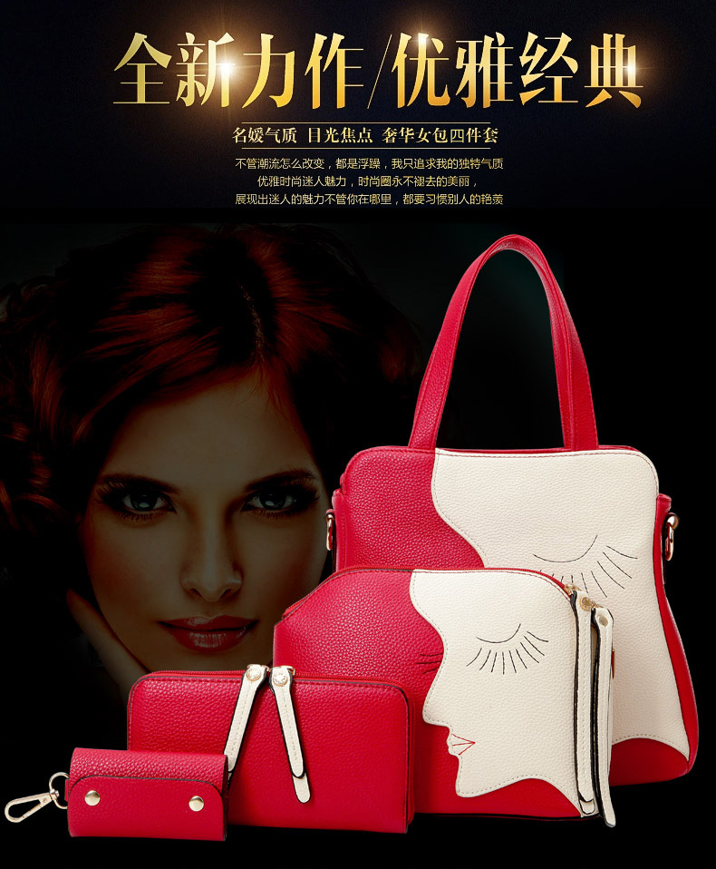 B1125-(4in1) IDR.215.000 MATERIAL PU SIZE L31XH26XW13CM WEIGHT 1400GR COLOR RED.jpg