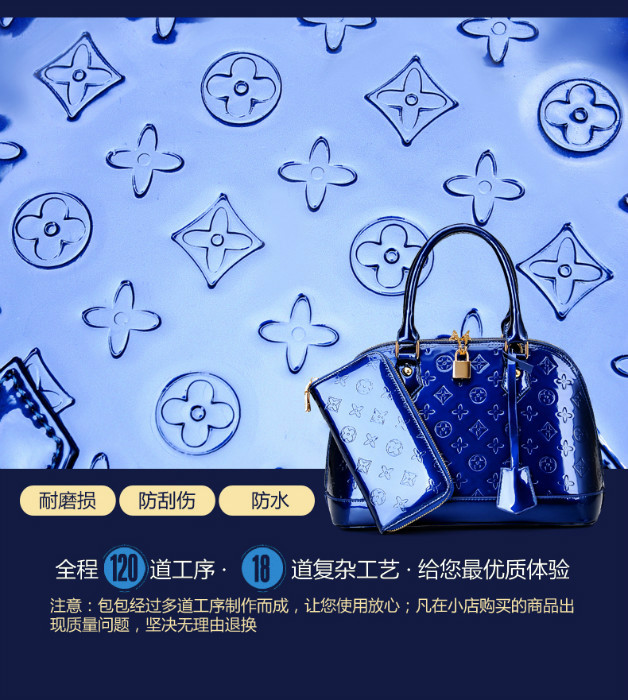 B1133(2in1) IDR.235.000 MATERIAL PU SIZE L31XH22XW15CM WEIGHT 1100GR COLOR BLUE