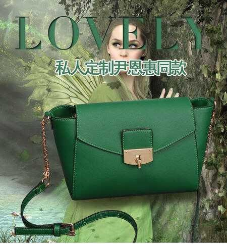B1188 IDR.188.000 MATERIAL PU SIZE L30XH17XW10CM WEIGHT 500GR COLOR GREEN