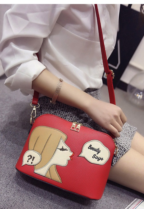 B1254 IDR.143.000 MATERIAL PU SIZE L23XH17XW10CM WEIGHT 500GR COLOR RED.jpg