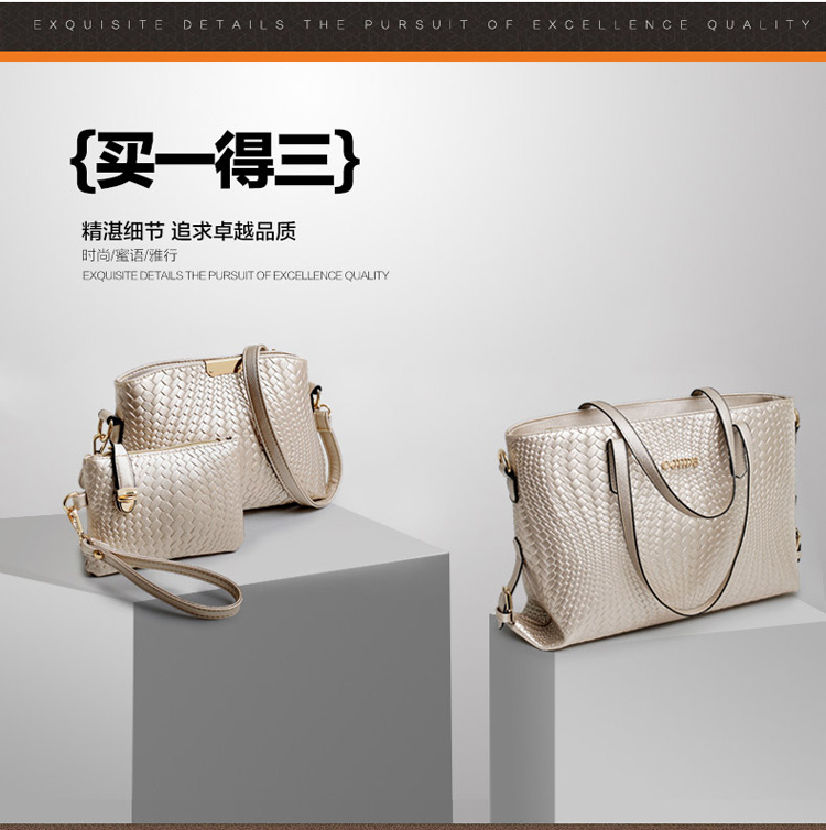 B1642(3in1) IDR.230.000 MATERIAL PU SIZE  L45XH31XW2CM WEIGHT 900GR COLOR GOLD