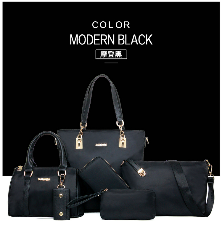 B1658(6in1) MATERIAL NYLON IDR.258.000 SIZE L29XH28,L25XH21 WEIGHT 1400GR COLOR BLACK