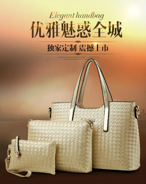 B1701-(3in1) IDR.220.000 MATERIAL PU SIZE L34XH24XW14CM WEIGHT 1200GR COLOR GOLD.jpg