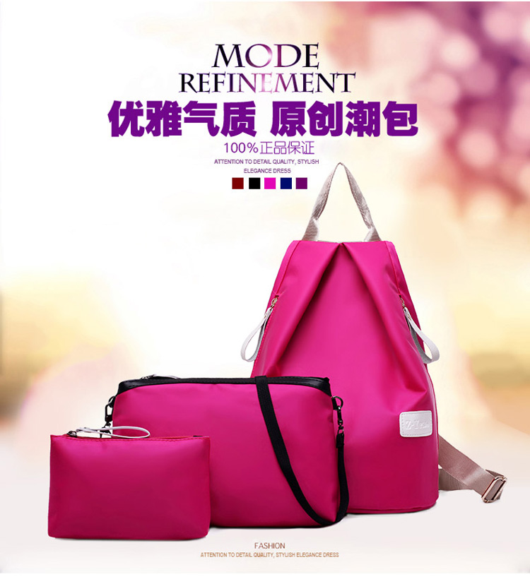 B1742-(3in1) IDR.166.000 MATERIAL PU SIZE L27XH32XW17CM WEIGHT 800GR COLOR ROSE.jpg