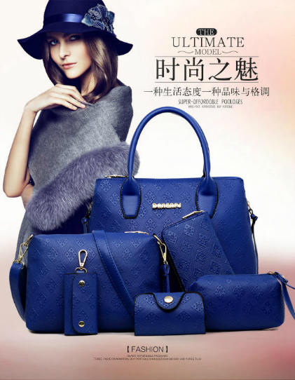 B1745-(6in1) IDR.245.000 MATERIAL PU SIZE L35XH29XW14CM WEIGHT 1500GR COLOR BLUE