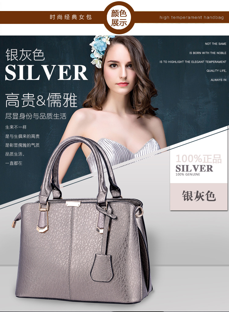 B1820 IDR.210.000 MATERIAL PU SIZE L31XH22XW15CM WEIGHT 800GR COLOR SILVER