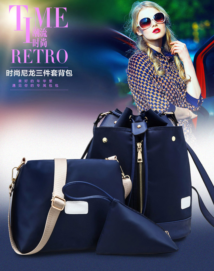 B1960-(3in1) IDR.185.000 MATERIAL NYLON SIZE L27XH34XW16CM WEIGHT 800GR COLOR BLUE