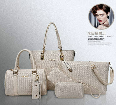 B1964-(6in1) IDR.240.000 MATERIAL PU SIZE L29XH3=28XW13CM WEIGHT 1300GR COLOR BEIGE