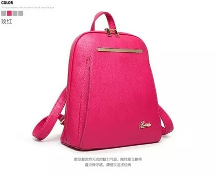 B2010 IDR.215.000 MATERIAL PU SIZE L28XH32XW12CM WEIGHT 900GR COLOR ROSE