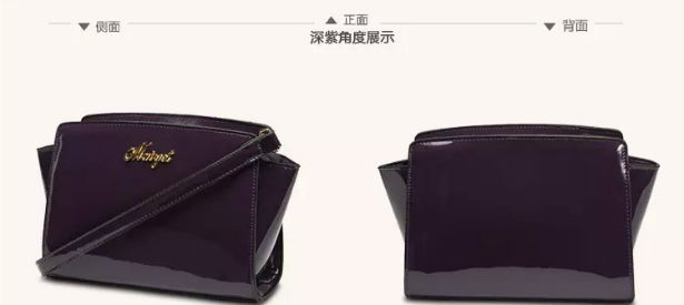 B420 IDR.197.000 MATERIAL PU SIZE L23XH17XW9CM WEIGHT 700GR COLOR PURPLE.jpg