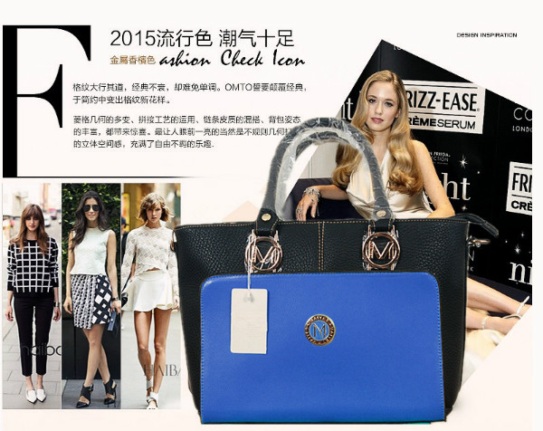 B425(2in1) IDR.225 .000 MATERIAL PU SIZE WEIGHT COLOR BLUE