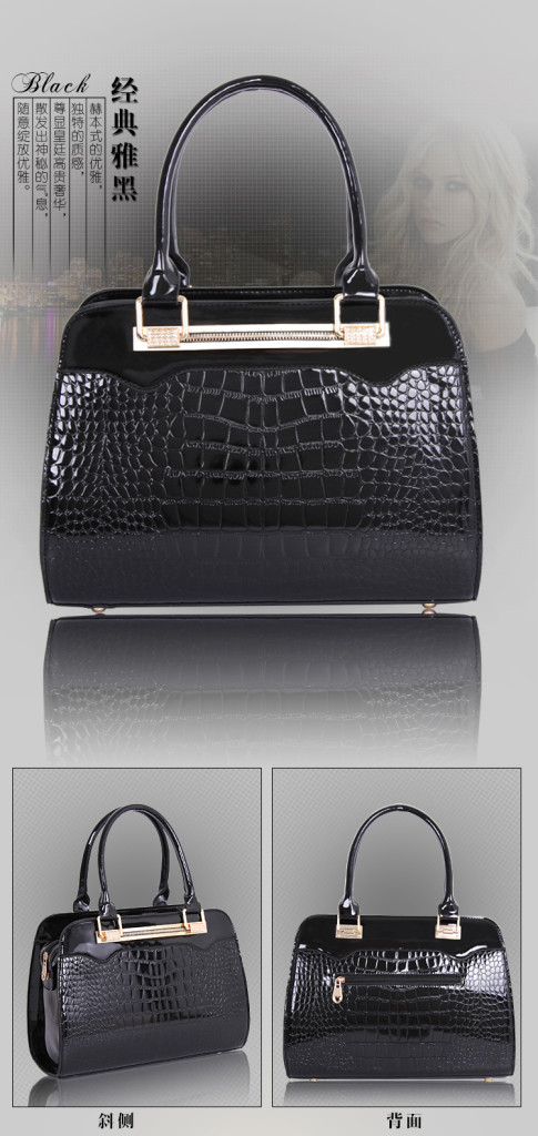 B445 IDR.215.000 MATERIAL PU SIZE L32XH23XW13CM WEIGHT 800GR COLOR BLACK