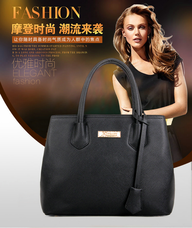 B458 IDR.219.000 MATERIAL PU SIZE L29XH23XW12CM WEIGHT 800GR COLOR BLACK