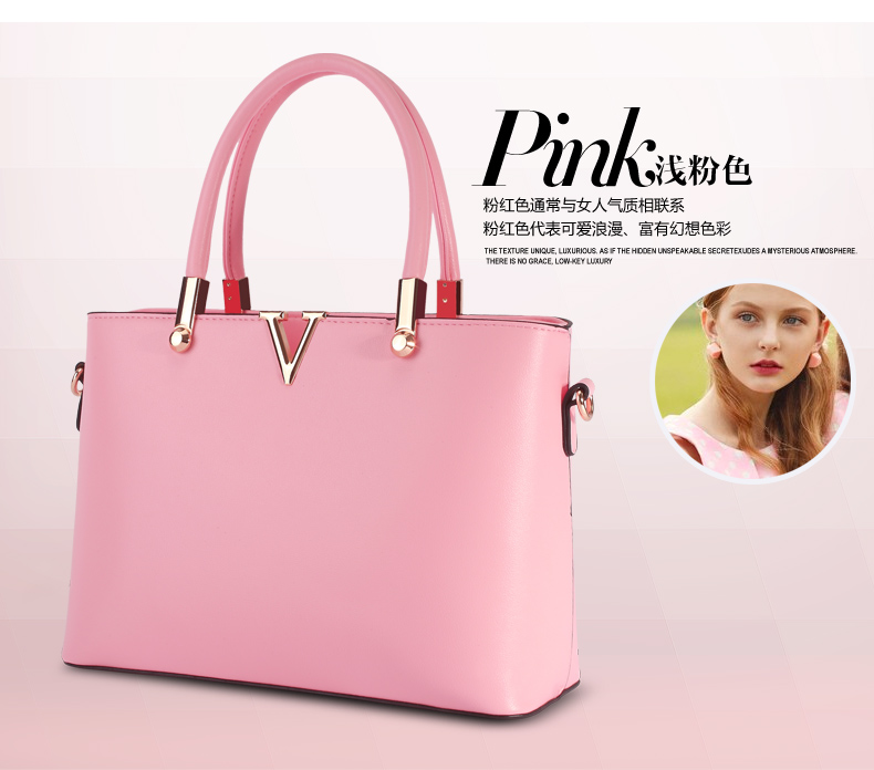 B517 IDR.217.000 MATERIAL PU SIZE L31XH22XW12CM WEIGHT 800GR COLOR PINK.jpg
