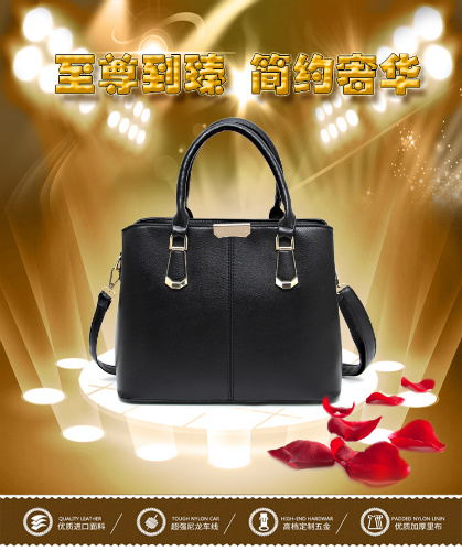 B589 IDR.188.000 MATERIAL PU SIZE L30XH30XW14CM WEIGHT 800GR COLOR BLACK