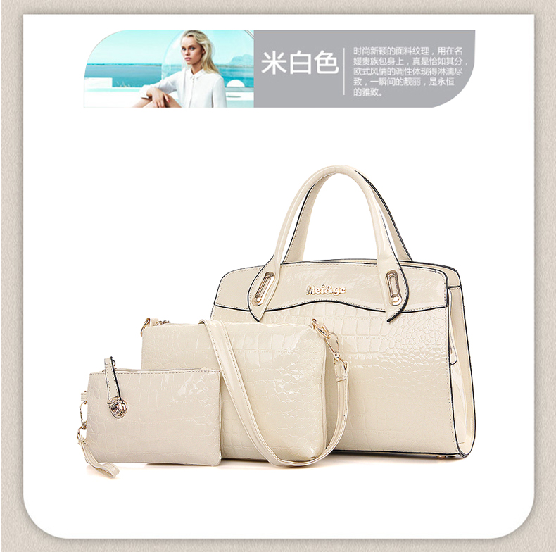 B687-(3in1) IDR.220.000 MATERIAL PU SIZE L33XH23XW12CM WEIGHT 1300GR COLOR BEIGE