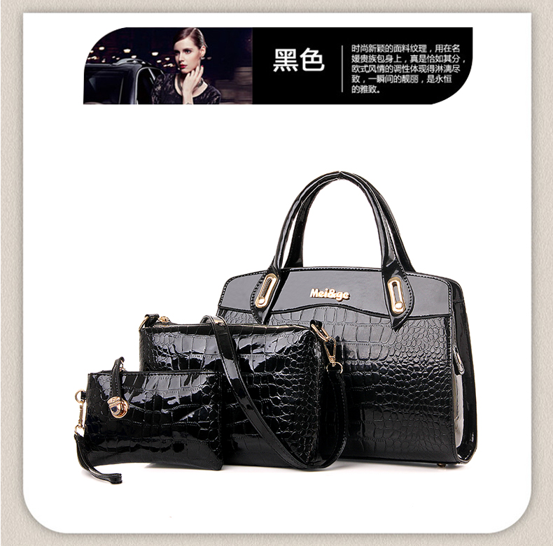 B687-(3in1) IDR.220.000 MATERIAL PU SIZE L33XH23XW12CM WEIGHT 1300GR COLOR BLACK