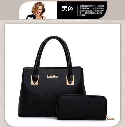B713-(2in1) IDR.200.000 MATERIAL PU SIZE L27XH20XW14CM WEIGHT 1000GR COLOR BLACK