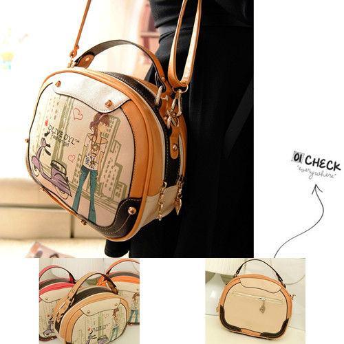 B753 IDR.178.000 MATERIAL PU SIZE L25XH20XW10CM WEIGHT 600GR COLOR KHAKI