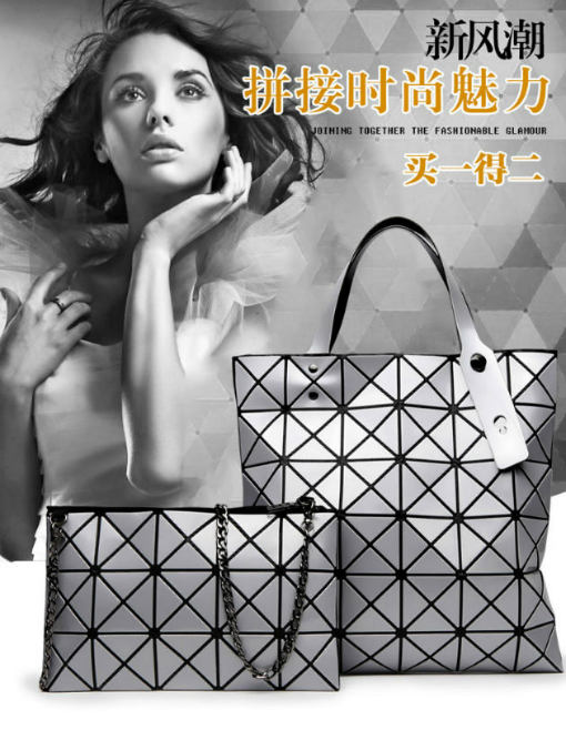 B8837-(2in1) IDR.188.000 MATERIAL PU SIZE L33XH33XW14CM WEIGHT 800GR COLOR SILVER