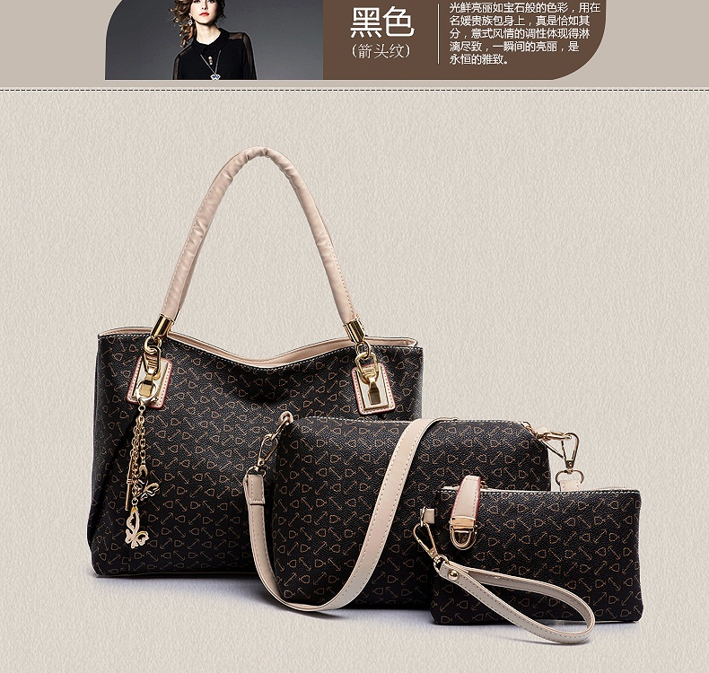 B88992 (3in1) IDR.210.000 MATERIAL PU SIZE L33XH22XW12CM WEIGHT 900GR COLOR BLACK