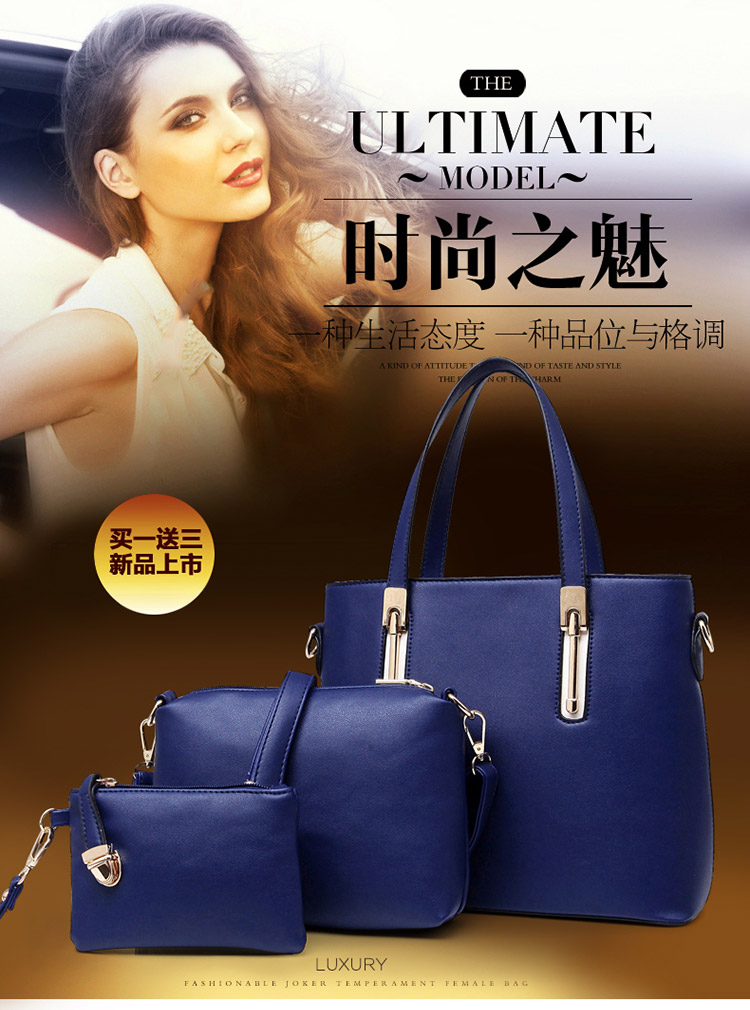 B8939-(3in1) IDR.200.000 MATERIAL PU SIZE L31XH25XW12CM WEIGHT 1000GR COLOR BLUE