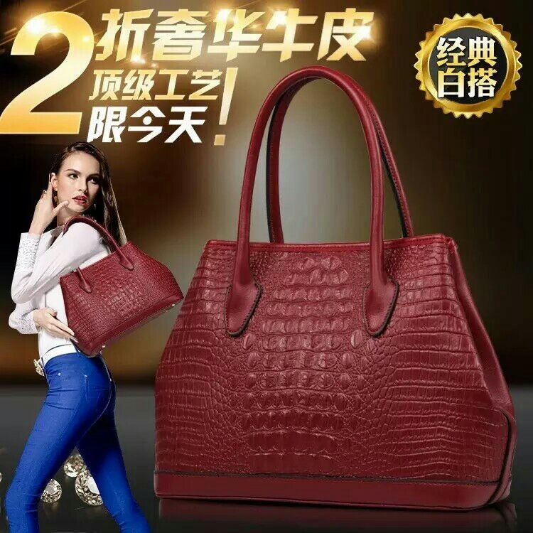 B9036 IDR.215.000 MATERIAL PU SIZE L34XH26XW14CM WEIGHT 800GR COLOR RED