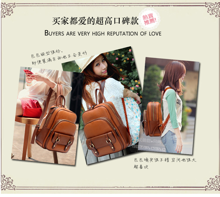 B9102 IDR.173.000 MATERIAL PU SIZE L24XH33XW10CM WEIGHT 800GR COLOR BROWN