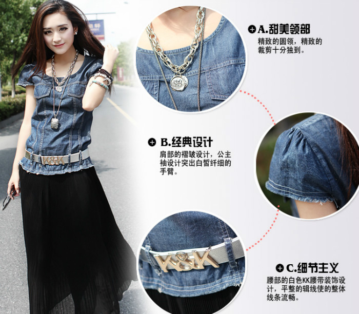 D23081 IDR.148.000 MATERIAL DENIM+CHIFFON SIZE M,L LENGTH 126CM,127CM BUST 8CM,86CM WAIST 78CM,86CM WEIGHT 330GR COLOR BLACK (WITH BELT)