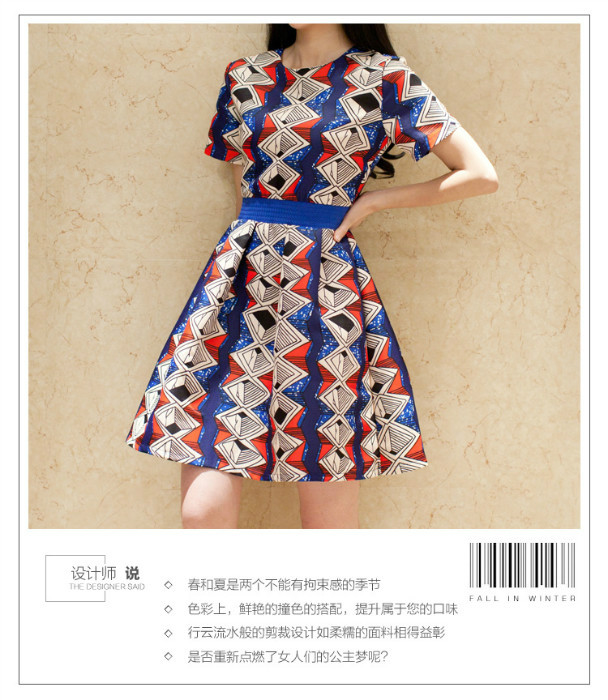D38403 IDR.150.000 MATERIAL POLYESTER SIZE M-LENGTH86CM-BUST88CM WEIGHT 250GR COLOR ASPHOTO