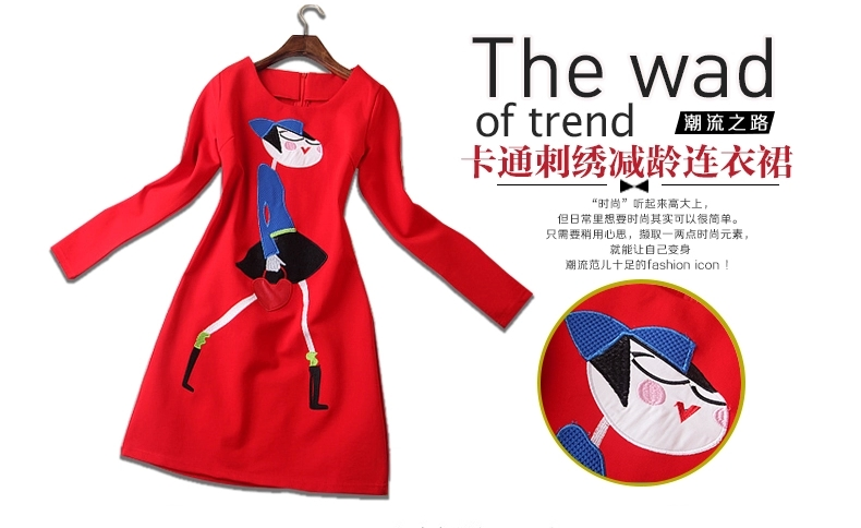 D45758 IDR.170.000 MATERIAL COTTON-SIZE-M-LENGTH87CM-BUST86CM WEIGHT 300GR COLOR RED