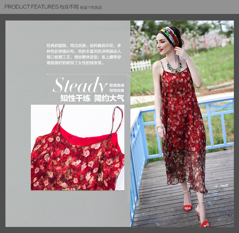 D47508 IDR.173.000 MATERIAL SILK-LENGTH118,119CM-BUST98CM,100CM WEIGHT 350GR COLOR RED