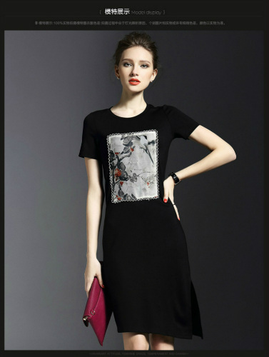 D50925 IDR.160.000 MATERIAL COTTON-LENGTH100CM,BUST88CM WEIGHT 300GR COLOR BLACK