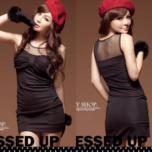 D8409 IDR.97.OOO MATERIAL COTTON-LENGTH-74CM,BUST-80CM,WIAST-76CM WEIGHT 230GR COLOR BLACK