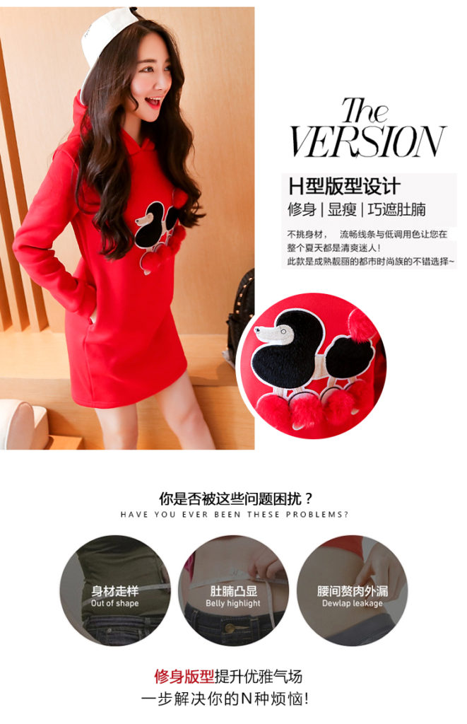 J47631 IDR.135.000 MATERIAL THICK-COTTON-LENGTH87CM,BUST94CM WEIGHT 300GR COLOR RED