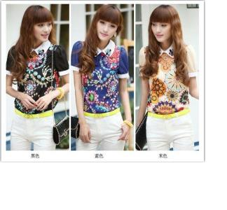 T9090 IDR.97.OOO MATERIAL CHIFFON-LENGTH-63CM-BUST-88CM WEIGHT 230GR COLOR BLACK